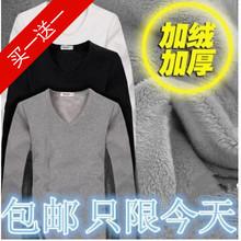 冬季加绒加厚中年男士长袖t恤衫中老年人保暖上衣男打底衫男装潮