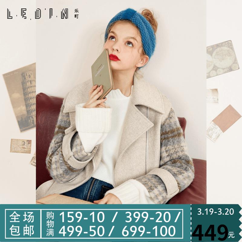 乐町春装2018新款女装韩版格纹潮毛呢外套呢子ulzzang大衣加厚