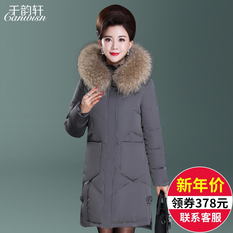 加厚外套中老年 50岁中年女装 冬装 貉子毛领羽绒服中长款 妈妈装