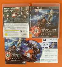 SONY PS3 QUANTUM THEORY AM77