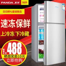 PANDA/熊猫BCD-98小型冰箱冷藏冷冻家用电冰箱宿舍租房双门小冰箱