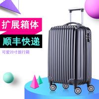 拉杆箱旅行箱万向轮女男大学生可爱密码箱子20寸韩版小清新行李箱