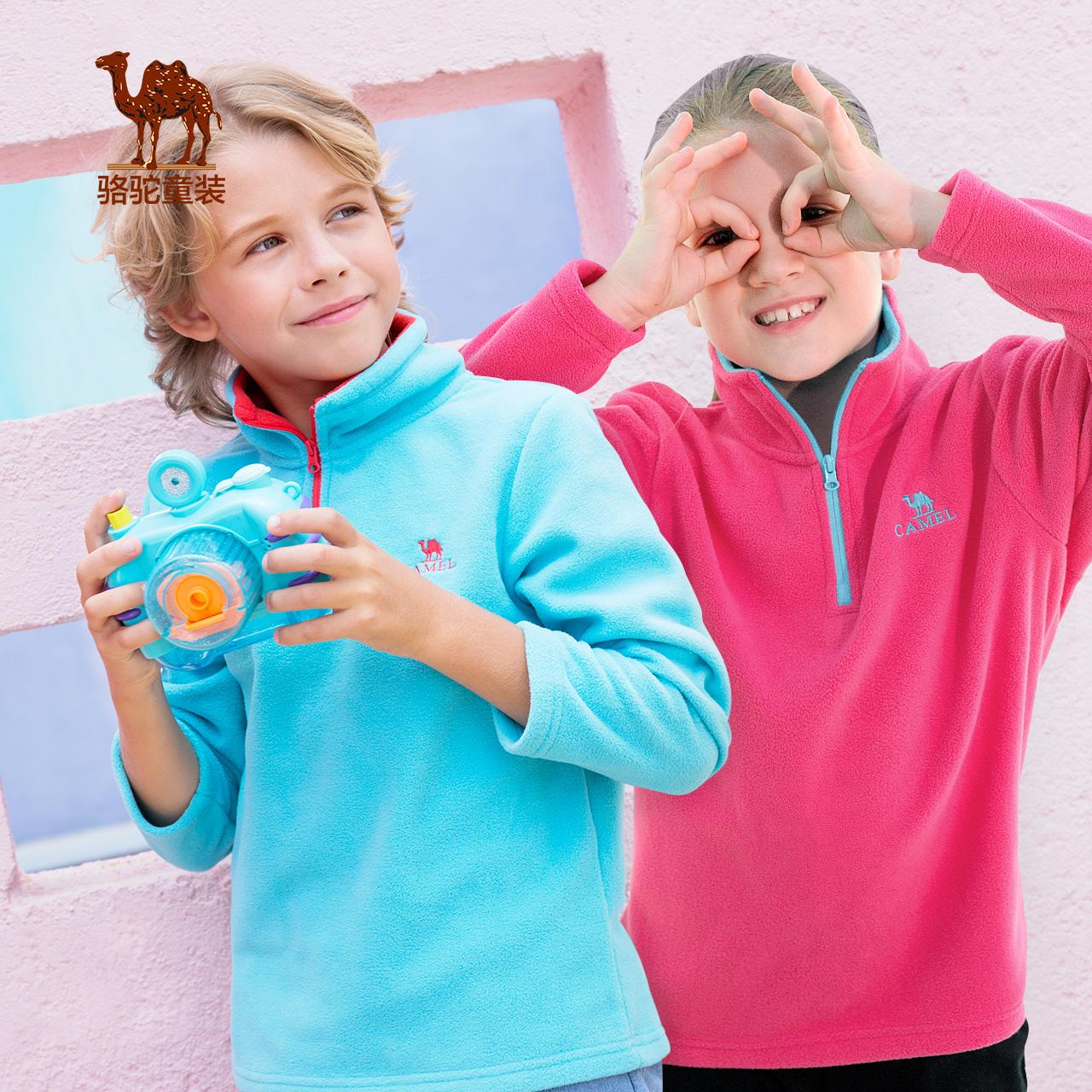 儿童保暖衣冬季上衣