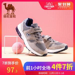 骆驼童鞋秋季儿童运动鞋男童女童减震跑步鞋防滑气垫鞋透气学生鞋