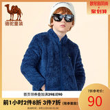 Small camel children's clothing 2019 autumn and winter new children's catching fleece casual warm jacket boys velvet girls tide