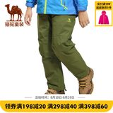 Little camel children's trousers boy waterproof and windproof outdoor mountaineering pants girls big children outdoor pants winter
