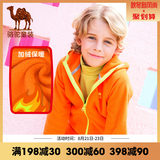 Little camel children's children's autumn children's wear ingress boys outdoor anti-static zipperhood hood girl warm coat tide