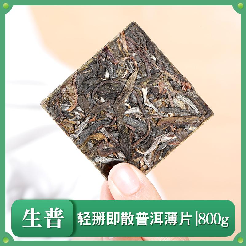 Чай Пуэр Артикул 590104110850