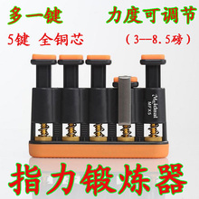 Piano Guitar Finger Strength Instrument Training Finger Exerciser Erhu Guzheng Finger Strength Exerciser Grasp Strength Exerciser Instrument Accessories