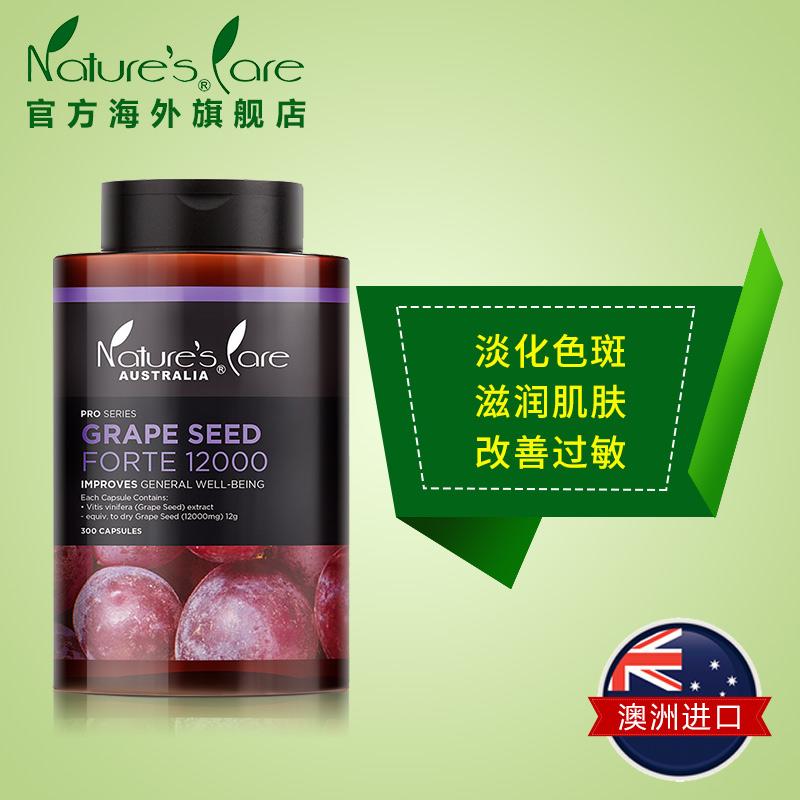 澳洲袋鼠精90粒+澳洲葡萄籽胶囊300粒