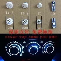 仪表盘空调灯里程背景灯排挡灯12V插泡T10T5LED汽车仪表灯灯泡