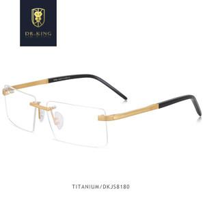 金学仕无框男款纯钛眼镜架 大脸型商务舒适近视眼镜框 可配防辐射