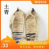 草鞋男士夏季纯手工草编鞋 透气吸汗编织凉鞋休闲竹麻民族风彩色