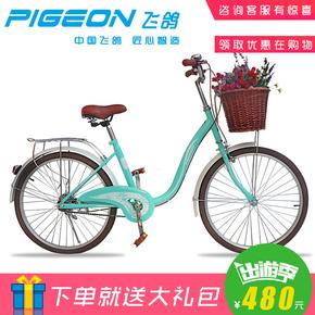 飞鸽24寸女式公主自行车 学生复古淑女单车男女城市轻便通勤车