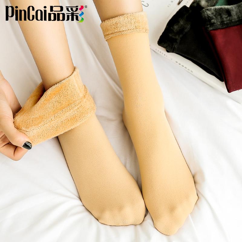 袜子女春秋季韩国新款保暖地板袜加绒加厚长款中筒纯棉肉色雪地袜