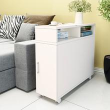 沙发边柜边几长方形缝隙柜带门移动角柜收纳柜马桶边夹缝柜储物柜
