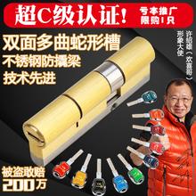 多轨道超D系防盗门锁芯防锡防暴超C级锁芯 通用型 NEOGOR耐久