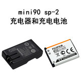 Charger and Charging Battery NP-45 for SP-2 Printer of Fuji Ride Mini90 Camera