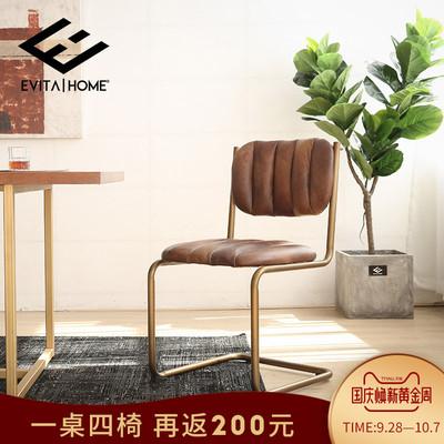 书房办公椅现代简约个性创意餐厅真皮北欧餐椅后现代设计师椅子
