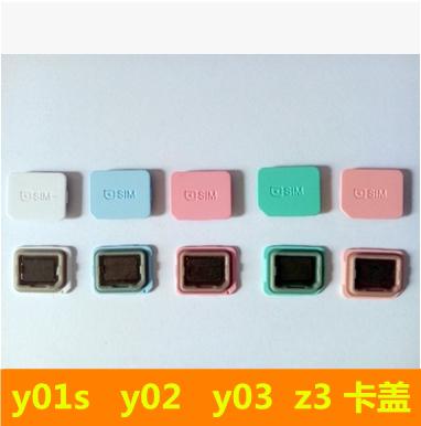 适用小天才电话手表Y01S Y02 Y03 Z3原装配件 SIM卡盖卡托卡塞