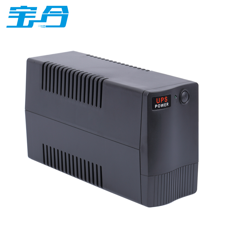UPS不间断电源宝合 稳压300W备用应急电源220v TM550家用公司电脑