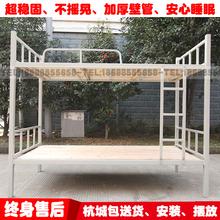杭州双层铁床上下铺高低床员工铁床学生宿舍公寓床工地工人用床