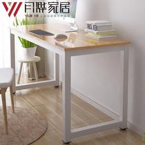 台式电脑桌带书柜书架地中海风格家用转角书桌组合一体学生学习桌
