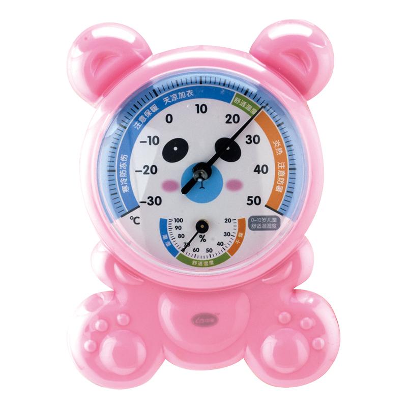 【免电池】中亲婴儿房温湿度计带支架家居用室内温度计卡通湿度计