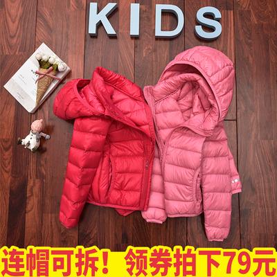 儿童轻薄羽绒服连帽短款冬新款男童女童宝宝小孩中大童超反季外套
