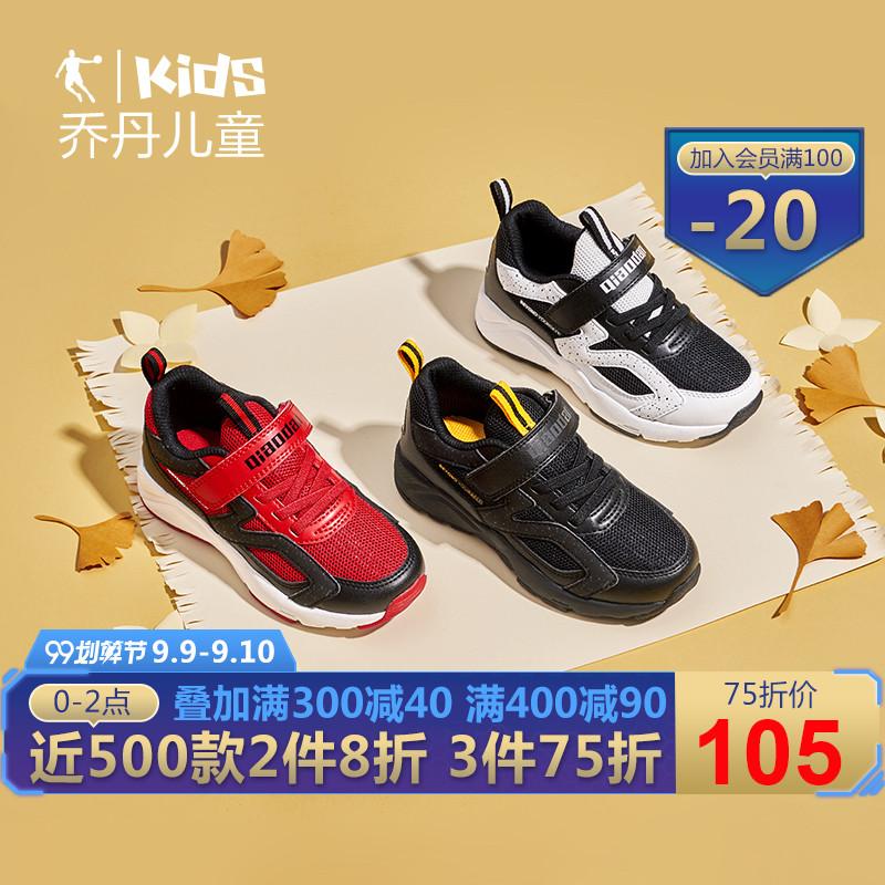喬丹童鞋男童鞋小童復古鞋2019秋季新款耐磨運動鞋兒童跑步鞋