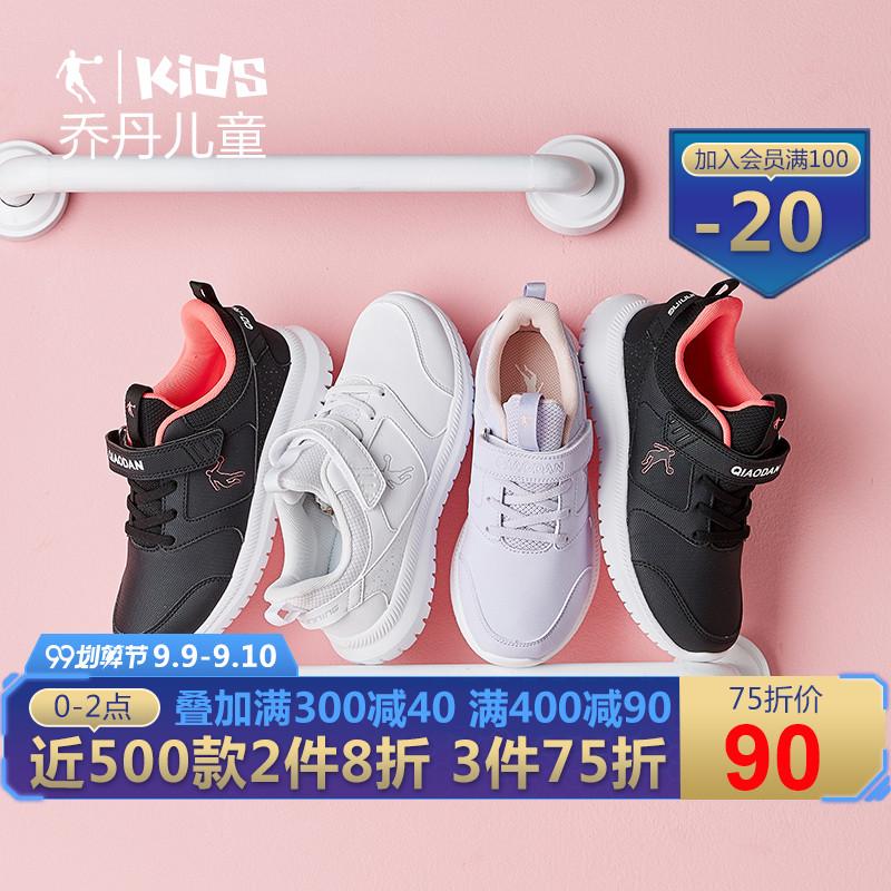 喬丹童鞋女童運動鞋2019新款秋季新款兒童中大童輕便小學生跑步鞋