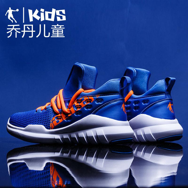 乔丹男童鞋儿童篮球鞋新款中大童网面战靴小学生运动鞋跑步鞋包邮