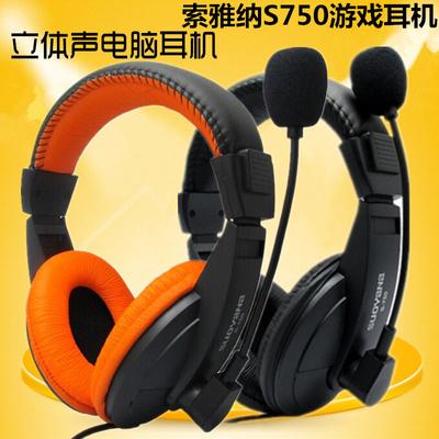 游戲立體耳機