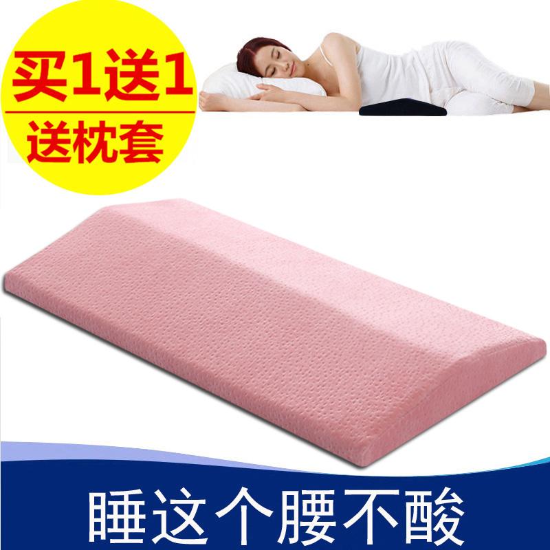 记忆棉床靠背床靠垫