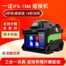 光纤熔接机进口熔纤机自动对芯干缆熔纤机T600C日本新款住友