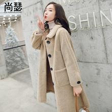 羊羔毛外套女2018冬新款韩版宽松中长款皮毛一体小个子羊羔绒大衣