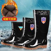 雨鞋 男士 中高筒防滑水鞋 水靴劳保鞋 男款 防水加绒保暖厨房工作胶鞋