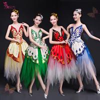 现代舞演出服女成人舞蹈伴舞长短裙蓬蓬裙开场舞时尚舞台表演服装