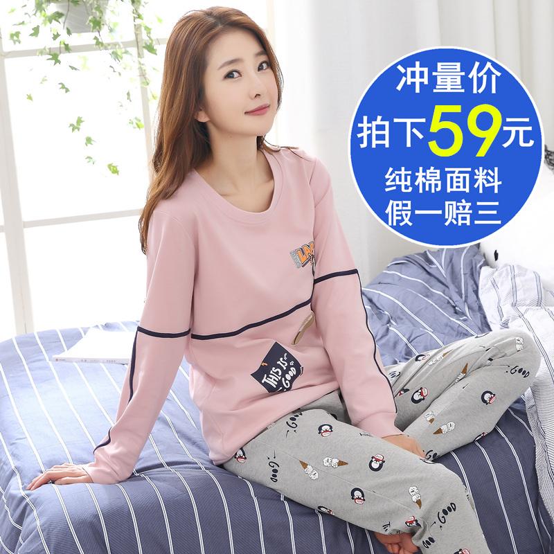 冬季棉睡衣女