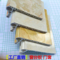 European stone plastic imitation marble door line window cover plate line one door plate window line window sill plate