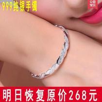送女友波西米亚风双环光面简约纯银正品手镯女千足s999