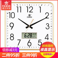 Overlord square mute wall clock creative clock living room electronic wall charts modern minimalist clock fashion quartz clock