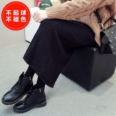 原宿半身裙女高腰包臀裙2018秋冬新款针织一步裙开叉黑色中长款裙