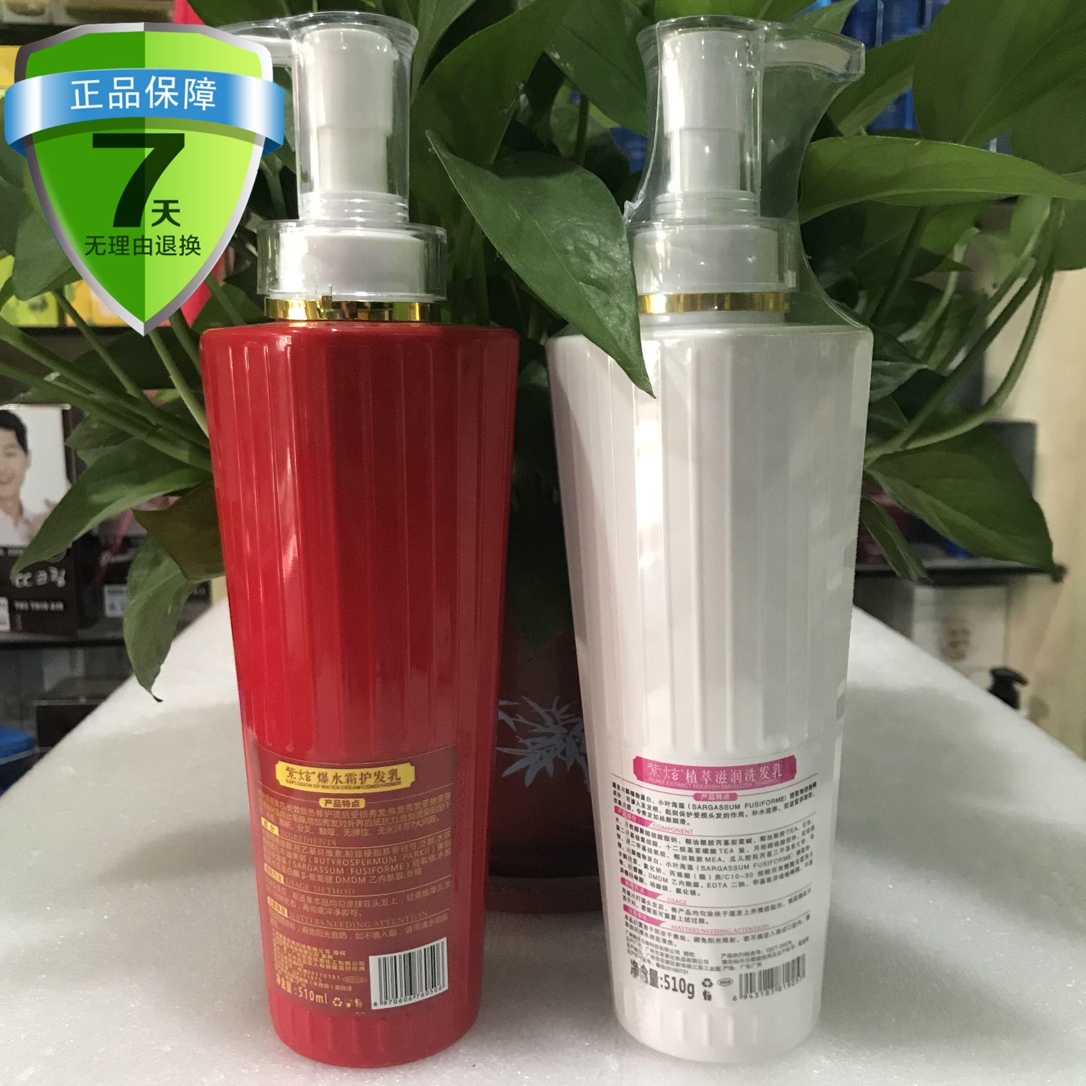 Шампуни для волос Артикул 573294975342