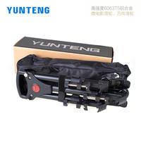 Yunteng 900 pulley professional DV camera with tripod pulley tripod caster wheel wheel mobile micro movie