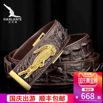 汉兰特泰国鳄鱼皮腰带男真皮正品鳄鱼头平滑扣头纯皮中年男士皮带