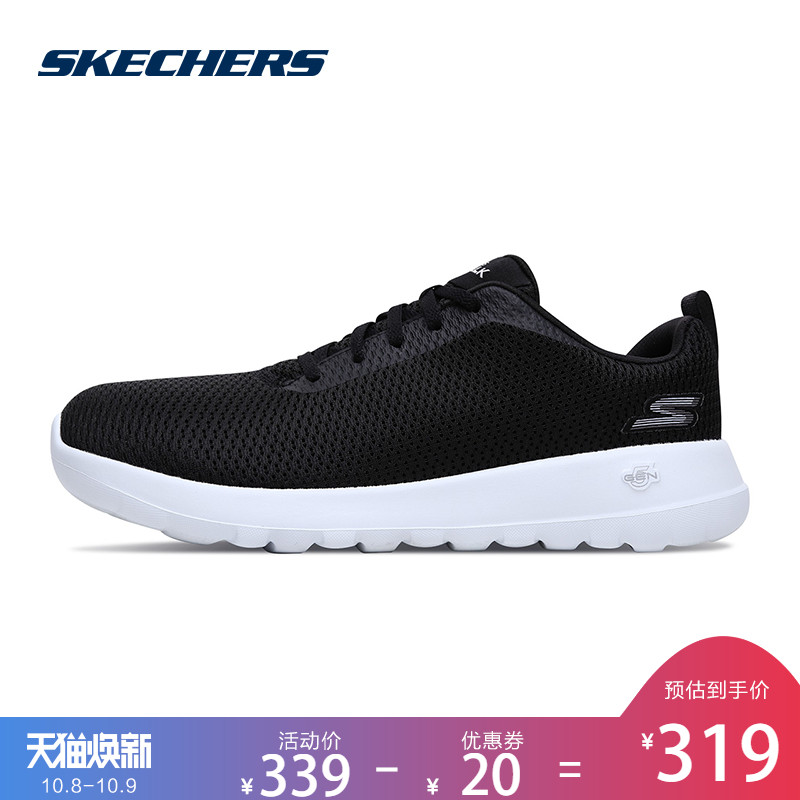 Skechers斯凯奇男鞋新款舒适绑带健步鞋 时尚减震休闲运动鞋54601