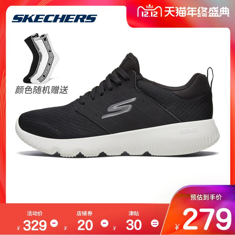Skechers斯凯奇男鞋新款透气网布跑步鞋慢跑鞋 轻质运动跑鞋55164