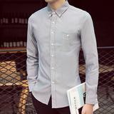 夏季新款牛津纺长袖男士衬衫纯色白衬衣青少年时尚打底休闲潮寸衫