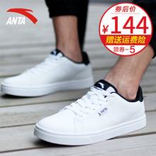 男白色滑板鞋 低帮学生运动鞋 2018新款 男秋季透气正品 板鞋 安踏男鞋